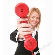 Звоните, отправляйте запрос и мы найдем нужные Вам запчасти.