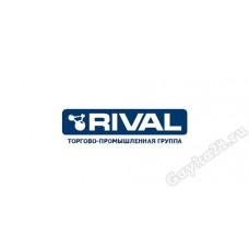 Расширение ассортимента по бренду Rival .